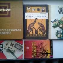 Книги научно-познавательные и занимательные, в Нововоронеже
