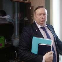 Юрист по защите прав потребителя, в Сергиевом Посаде