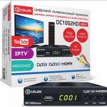 Цифровая телевизионная приставка DC1002HD, в Чайковском