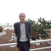 Ибрагим, 67 лет, хочет пообщаться, в г.Баку