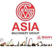 """Asia Machinery Group"" LLP, в г.Алматы"
