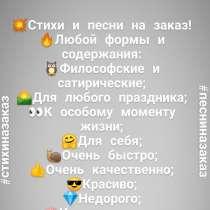 Лучшее для души, в г.Астана