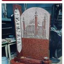 Надгробный памятник в Уфе, в Уфе