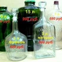 Бутыли 22, 15, 10, 5, 4.5, 3, 2, 1 литр, в Ярославле