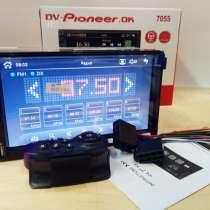Автомагнитола 2 DIN DV-Pioneer. ok 7055, в Екатеринбурге