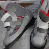 Новые утеплённые ботинки для лыжного спорта, в Анапе