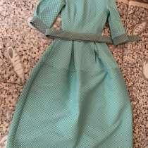 Одежда, в Махачкале
