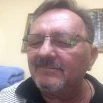 Николай, 62 года, хочет пообщаться, в Евпатории