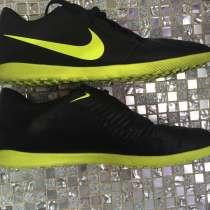 Футзалки Nike 42 размер, в Матвеевом Кургане