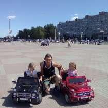 Примем в дар, в Обнинске