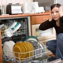 Ремонт посудомоечных машин, в Симферополе