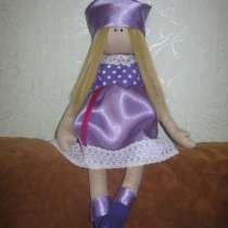 Кукла тильда, в Ярославле