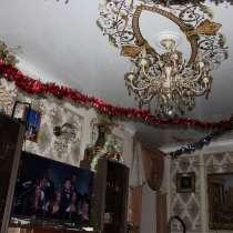 Продам уютную 3-х к. квартиру в самом центе Иркутска, в Иркутске