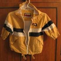 Куртка (ветровка). Германия, в Омске