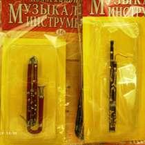 Коллекция, в Калининграде
