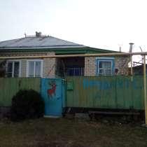Продается дом со всеми удобствами, в Черкесске