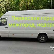 Переезды РФ-РБ, РБ-РФ, в г.Витебск