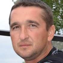 Алексей, 42 года, хочет пообщаться, в г.Минск