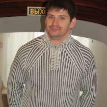 Саша, 28 лет, хочет пообщаться, в Ярославле