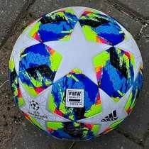 Мяч Adidas Champions League, в Москве