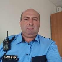 Александр, 47 лет, хочет пообщаться, в Ставрополе
