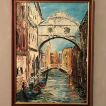 Картины «Мост вздохов» и «Каналы Венеции», в Истре
