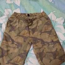 Новые мужские шорты (Пакистан), в г.Темиртау