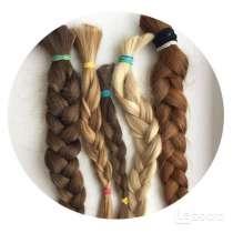 Купим волосы в Казани по самым высоким ценам!, в Екатеринбурге