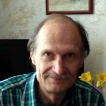 Витолдс, 50 лет, хочет познакомиться, в г.Байльнгрис