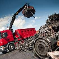 Самовывоз металлолома демонтаж от 500 кг работаем 24 ч, в Москве