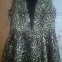 Золотистое платье, в Рубцовске