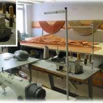 Аренда рабочего места в швейной мастерской, в Москве