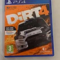 Dirt 4, в Ростове-на-Дону