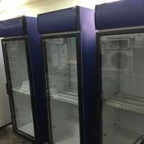 Холодильник для продуктов, в Новосибирске