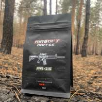 Кофе 250 грамм мелена/зерно Airsoft Coffee, в г.Украинка