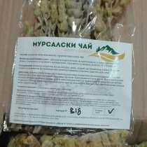 Продаю удивительную траву Sideritis scardica - МУРСАЛСКИ ЧАЙ, в г.Бургас