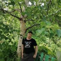 Алексей Александрович Галиев, 34 года, хочет познакомиться – Познакомлюсь, в Южно-Сахалинске