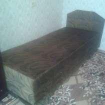 Продам кровать, в Ставрополе