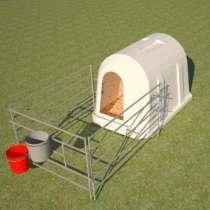 Домики для телят, в Туле
