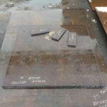 Сталь 45х2нмфба, сталь 96 в наличии на складе, в Екатеринбурге