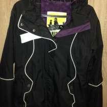 Куртка, в г.Харьков