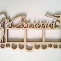 Медальница из фанеры, в г.Брест