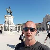 Любомир, 35 лет, хочет пообщаться, в г.Прага