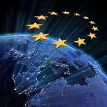 Услуги иммиграции, получение гражданства ЕС, в г.Бухарест