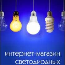 Материалы для рекламы, в г.Петропавловск