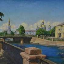 """Пейзаж """"Никольский собор"""", в Санкт-Петербурге"""