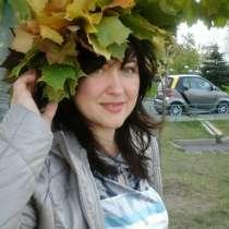 Елена, 47 лет, хочет пообщаться, в Малоярославце