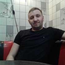 Ищу любую работу, в Нижнем Новгороде