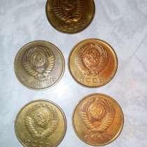 Монеты СССР, в Москве