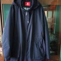 Куртка, в Волоколамске